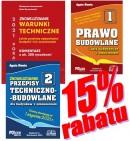 PAKIET przepisów 2021 r. - 3 książki WT, PB, PTB – 15proc. RABATU + ebook BIP gratis - taniej o 63 zł