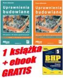 PAKIET6 Uprawnienia budowlane 2021 r. 3 książki – w tym 1 książka i ebook BIP gratis - taniej o 73 zł