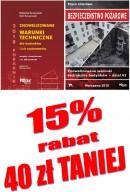 Warunki techniczne budynków 2018 + BPB - pakiet 2 książek - 15 proc. rabatu 40 zł taniej