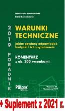 WARUNKI TECHNICZNE jakim powinny odpowiadać budynki i ich usytuowanie 2019 wyd. 13 + Suplement z 2020 r.