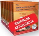 Zbiór Aktów Prawnych związanych z budownictwem stan prawny 1 lipiec 2018 - 5 tomów (8 segregatorów) + płyta CD